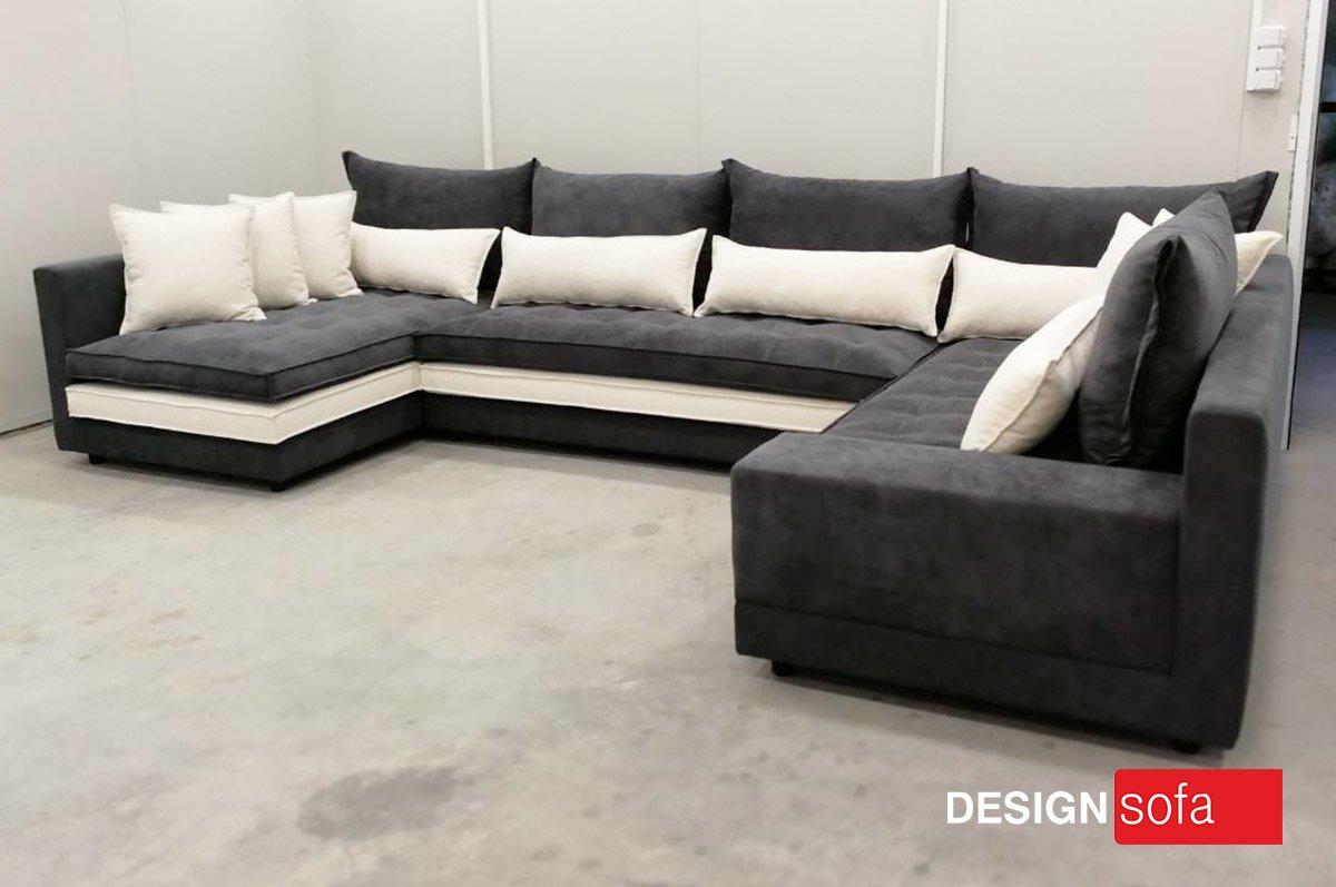 London U Sofa Design
